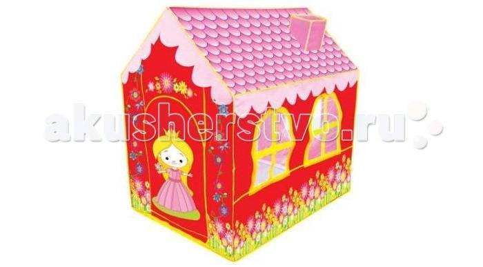 Shantou Gepai Палатка игровая Мой домик