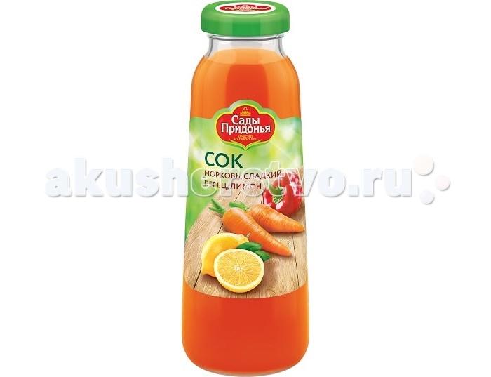 Сады Придонья Сок Морковь, сладкий перец, лимон 0.3 лСок Морковь, сладкий перец, лимон 0.3 лСок Морковь, сладкий перец, лимон  Такой овощной mix можно смело называть «коктейлем красоты». Работая над рецептурой этого сока, специалисты компании добивались оптимального сочетания ингредиентов, благодаря чему они раскрывают полноту вкуса и усиливают действие друг друга.   Сладкий перец, а также его сок, богат антиоксидантами, которые способны обратить вспять признаки старения кожи, улучшить ее внешний вид, сделать моложе. Морковный сок, обеспечит ясность зрения, крепость костей и зубов, хорошую работу щитовидной железы. Наличие лимона в составе – лидера по содержанию витамина С – позволяет защищать организм от вирусов и инфекций, укрепить иммунитет и придать этому соку пикантную кислинку, делающую его вкус незабываемым.  Особенности: С мякотью Стерилизованный Гомогенизированный Перед употреблением взбалтывать.  Состав: морковный сок пюре сладкого перца сок лимона.<br>