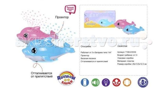 Shantou Gepai Дельфин со светом и звуком