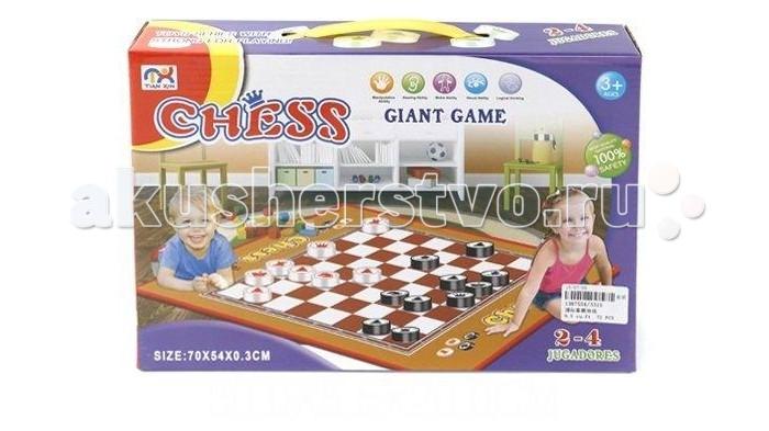 Shantou Gepai Шахматы для всей семьи напольныеШахматы для всей семьи напольныеЧто может быть лучше совместно проведенного досуга, когда взрослые и дети собираются вместе за увлекательной игрой?   Попробуйте сыграть в напольные Шахматы для всей семьи.   Поле размером 70х54 см раскладывается на полу.   Традиционно в игре задействованы черные и белые фигуры.  Комплектность: игровое поле - 70х54 см черные и белые фигуры<br>