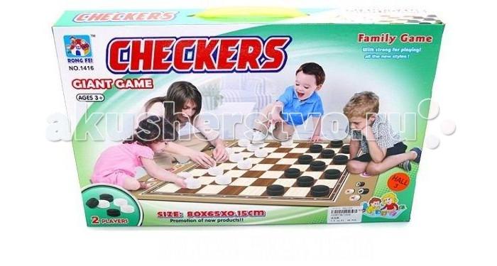Shantou Gepai Шашки для всей семьи напольные 1416Шашки для всей семьи напольные 1416Что может быть лучше совместно проведенного досуга, когда взрослые и дети собираются вместе за увлекательной игрой?  Попробуйте сыграть в напольные Шашки для всей семьи.   Поле размером 80х65 см раскладывается на полу.   Традиционно в игре задействованы черные и белые фигуры.  Комплектность: игровое поле - 80х65 см черные и белые шашки<br>