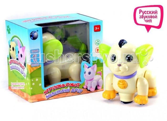 Интерактивная игрушка Shantou Gepai Робот Маленький друг Щенок