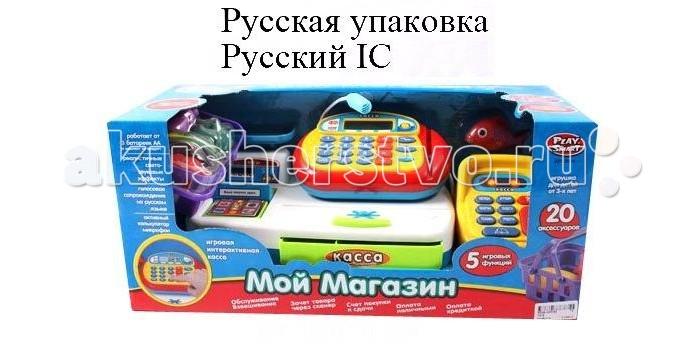 Shantou Gepai Касса Мой магазинКасса Мой магазинИнтерактивная касса Мой магазин оборудована калькулятором и микрофоном. Реалистичные световые и звуковые эффекты.  Пять игровых функций: взвешивание продуктов зачет товара через сканер счет покупки и сдачи оплата наличными оплата кредитной картой  В наборе - 20 аксессуаров. Игрушка работает от 3 батареек АА (в комплект не входят).  Комплектность: кассовый аппарат продукты деньги<br>