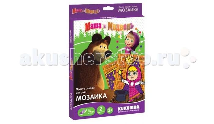 Kukumba Мозаика Маша и медведьМозаика Маша и медведьНабор для творчества Маша и медведь  позволяет собрать две картинки с любимыми персонажами в технике мозаика. В набор входят: две картонные основы и 6 листов самоклеящейся пенки для аппликаций.   Собранная мозаика может быть прекрасным подарком близким или украсить детский уголок. творчества.<br>