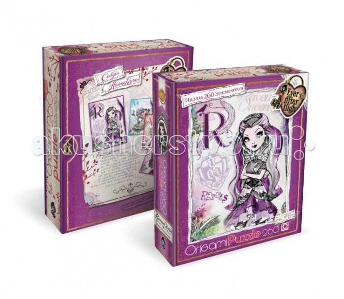 Origami Пазлы 260 Ever After High 00672