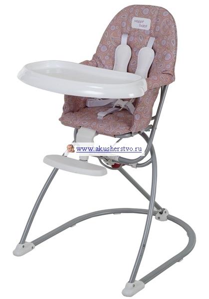 Стульчики для кормления Happy Baby Акушерство. Ru 4390.000