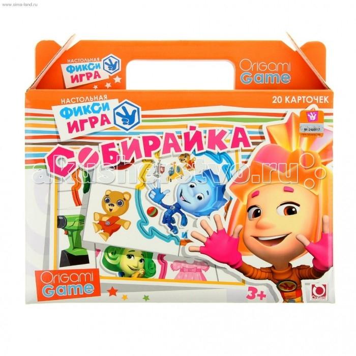 Origami Настольная игра Фиксики Собирайка