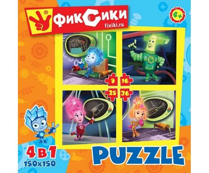 Origami Пазлы 4 в 1 Фиксики 12550Пазлы 4 в 1 Фиксики 12550Origami Пазлы 4 в 1 Фиксики 12550.  Набор пазлов Фиксики состоит из 4 маленьких пазлов, все с разным количеством деталей. На каждом пазле изображен один член семьи, позирующий на фоне различных девайсов.  Самый простой пазл состоит 9 деталей, следующие из 16, 25 и 36 деталей. Ребенок может начинать собирать пазлы с самого легкого, постепенно увеличивая сложность. В итоге он получит 4 картинки размером 15 х 15 сантиметров.<br>