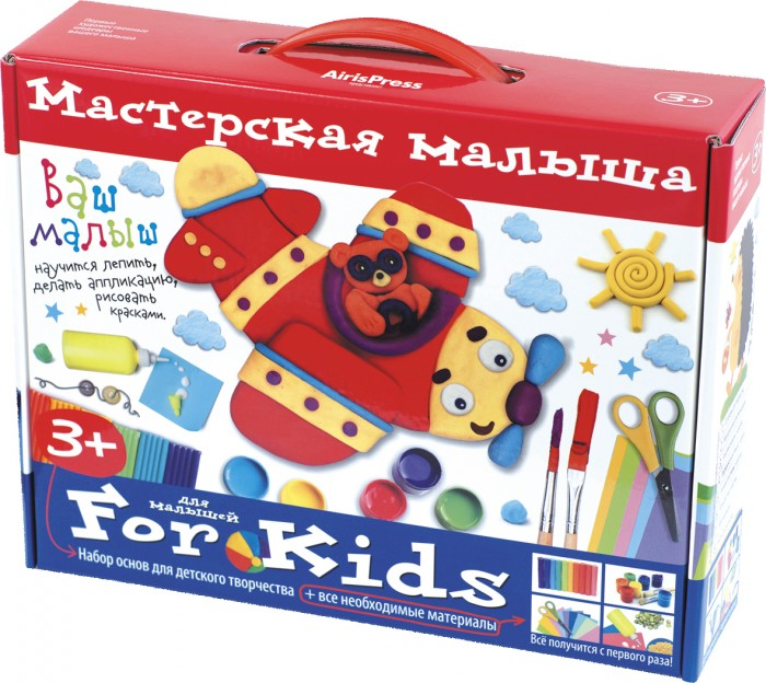 Айрис-пресс Мастерская малыша. Чемоданчик 3+ (Набор основ и материалов для творчества)Мастерская малыша. Чемоданчик 3+ (Набор основ и материалов для творчества)Данное пособие позволяет развивать творческие способности ребёнка с 3 лет. Оно содержит 32 рисунка-эскиза, на которых нужно что-то дорисовать, слепить или наклеить. С их помощью малыш узнает, как лепить из пластилина, рисовать гуашью, делать аппликацию, в том числе из крупы. В набор входят все материалы, необходимые для работы, фирмы Erich Krause: мягкий пластилин, гуашь, гофрированная бумага, клей-карандаш. Пособие также включает подробные методические рекомендации для родителей с цветными фотографиями готовых изделий. Адресовано родителям, воспитателям детских садов, руководителям художественных кружков для совместных занятий с детьми.<br>
