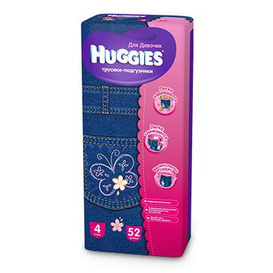 Huggies ����������-������� ��� ������� ����� ���� 4 (9-14 ��) 52 ��.