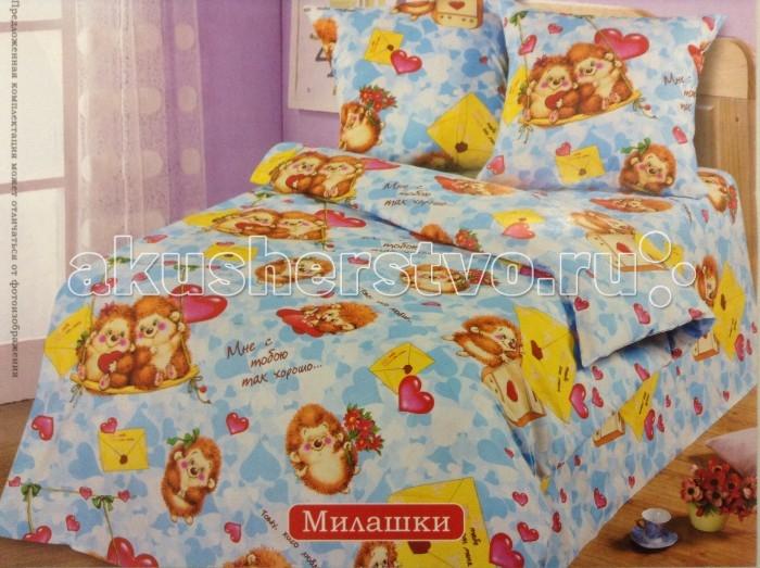 http://www.akusherstvo.ru/images/magaz/im95613.jpg
