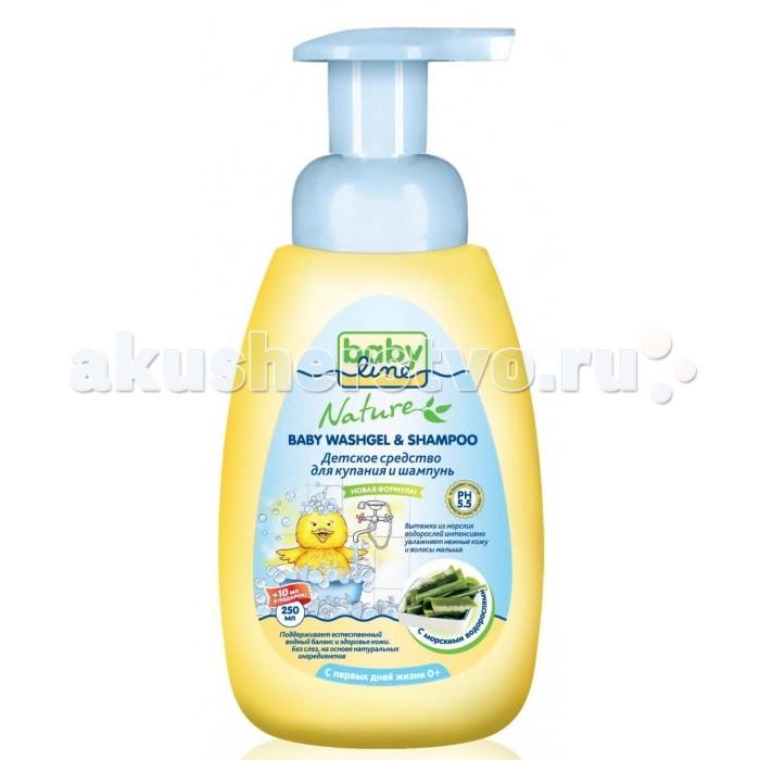 Babyline Средство для купания и шампунь с водорослями 260 мл
