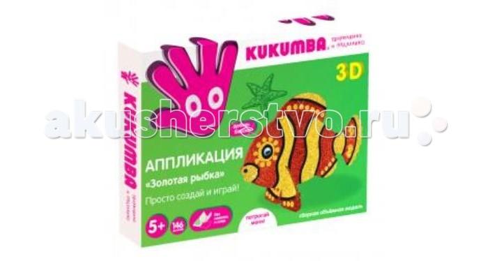 Kukumba ������� ����� 3D