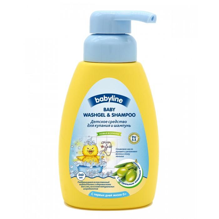 Babyline Средство для купания и шампунь с маслом оливы 260 мл