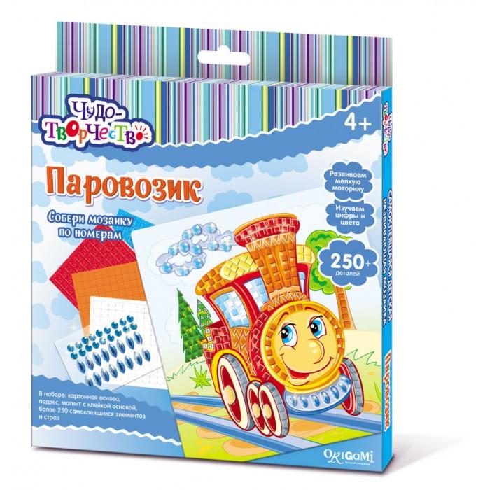 Origami Мозаика самоклеющая ПаровозикМозаика самоклеющая ПаровозикOrigami Мозаика самоклеющая Паровозик.  Увлекательная игрушка для детей, которая поможет изучить цифры и цвета. Развивает мелкую моторику.  В наборе:  картонная основа  подвес  магнит с клейкой основой  250+ самоклеящихся элементов и страз.<br>