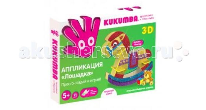 Kukumba ������� 3D