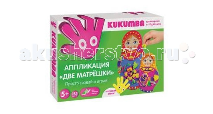 Kukumba ��� ��������