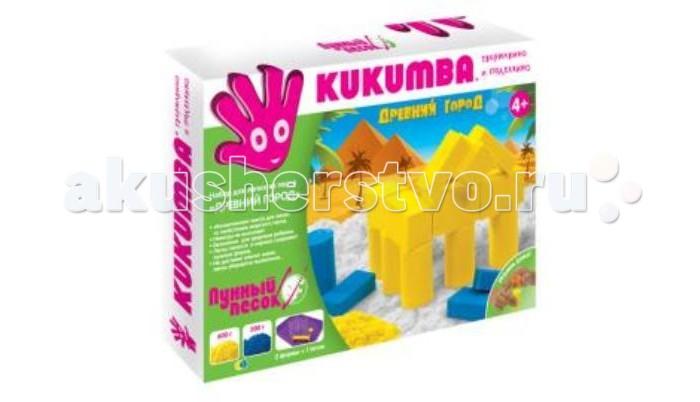 Kukumba Древний город