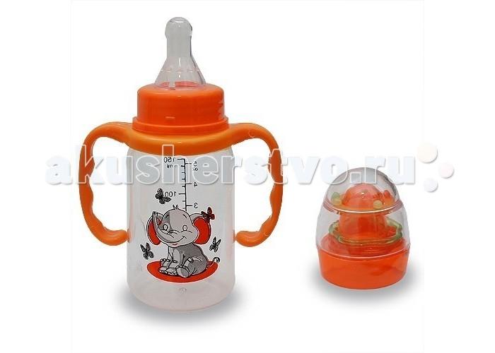 Бутылочка Бусинка пластик 150 мл с погремушкой
