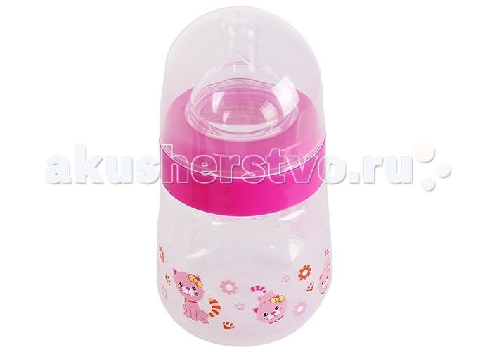 Бутылочка Бусинка пластик с широким горлышком 125 мл