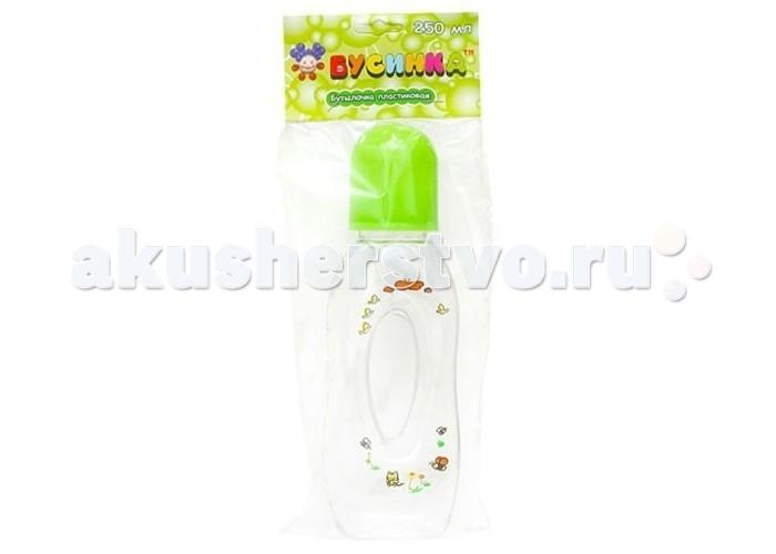 Бутылочка Бусинка пластик Бублик 250 мл