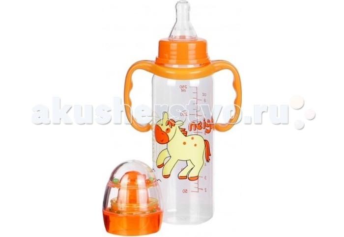 Бутылочка Бусинка пластик 250 мл с погремушкой