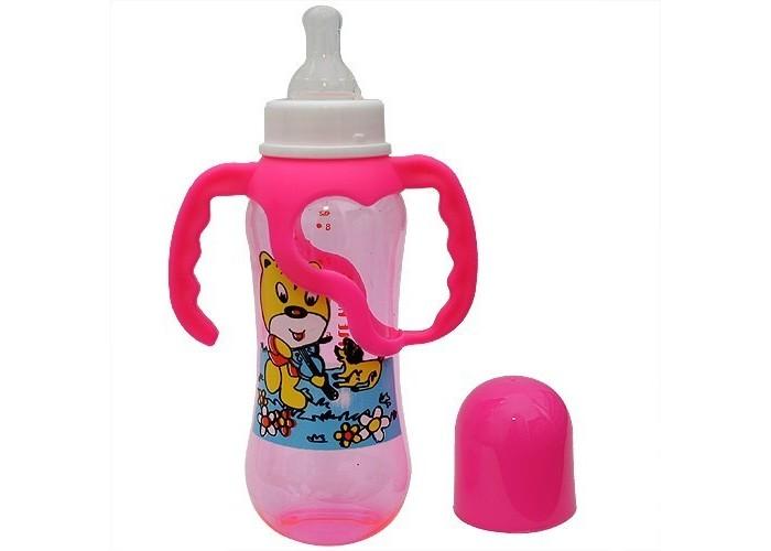 Бутылочка Бусинка цветная пластик с ручками 250 мл