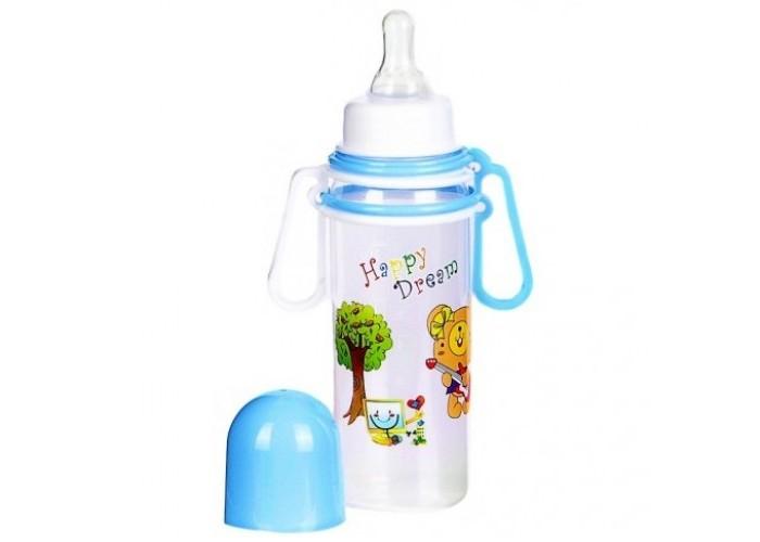 Бутылочка Бусинка пластик 250 мл с ручкамипластик 250 мл с ручкамиБутылочка для кормления Бусинка пластик 250 мл. Данная модель изготовлена из безопасного пластика и не содержит бисфенол-А. Бутылочка очень удобна в использовании и уходе.  Предназначена для кормления ребенка молоком или жидкими смесями.  Плотно фиксирующаяся крышка не позволит разлиться жидкости в сумке или коляске.  - яркие цвета и рисунки - силиконовая соска - ручки для удобства при приучении с самостоятельности малыша<br>