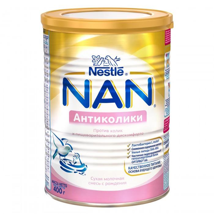NAN Молочная смесь Антиколики с 0 мес. 400 гМолочная смесь Антиколики с 0 мес. 400 гNAN Молочная смесь Антиколики с 0 мес. 400 г – питание, способствующее устранению колик (сопровождающихся громким плачем) и симптомов пищеварительного дискомфорта (вздутие живота, беспокойное поведение) у малыша.   Особенности: Подходит для использования в качестве единственного источника питания для детей с рождения и до 6 месяцев.  Смесь обеспечит ребенка всеми питательными веществами, необходимыми для его оптимального роста и развития. Лактобактерии L.reuteri – активная пробиотическая культура, которая поддерживает пищеварение вашего малыша, значительно уменьшает время плача при коликах и способствует развитию здоровой кишечной микрофлоры ребенка. Сниженное содержание лактозы - способствует устранению пищеварительного дискомфорта в условиях временного дефицита лактазы, что часто встречается у детей в первые месяцы жизни. Умные липиды DHA и ARA - 2 особые жирные кислоты, присутствующие в грудном молоке, играют важную роль в становлении имунной системы малыша и способствуют развитию мозга и зрения. OPTIPRO® HA - разработанный по специальной технологии частично гидролизованный гипоаллергенный белковый комплекс, который легко усваивается.   Состав: Мальтодекстрин, растительные масла (подсолнечное высокоолеиновое масло, кокосовое масло, рапсовое низкоэруковое масло, подсолнечное, пальмовый олеин, масло из Мортиереллы Альпины), лактоза, частично гидролизованный белок молочной сыворотки, фосфат кальция, хлорид магния, гидроксид калия, хлорид калия, рыбий жир, L-аргинин, фосфат калия, гидроксид натрия, витаминный комплекс (С, пантотеновая кислота, РР, Е, В2, А, В1, В6, фолиевая кислота, Д3, К1, В12, биотин), L-гистидин, хлорид натрия, холин, L-тирозин, таурин, инозит, сульфат железа, нуклеотиды, L-карнитин, сульфат цинка, культура лактобактерий (не менее 8,9x105 КОЕ/г), сульфат меди, сульфат марганца, йодид калия, селенат натрия.  Необходима консультация специалистов.  Молочная смесь пред