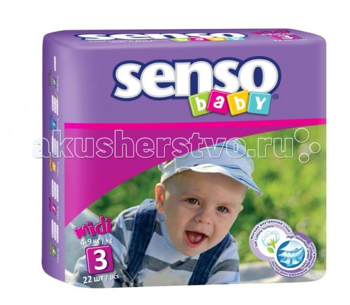 Senso Baby ���������� ���� (4-7 ��) 22 ��.