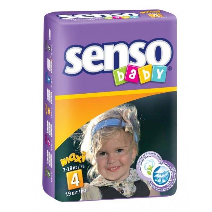 Senso Baby ���������� ����� (7-18 ��) 19 ��.