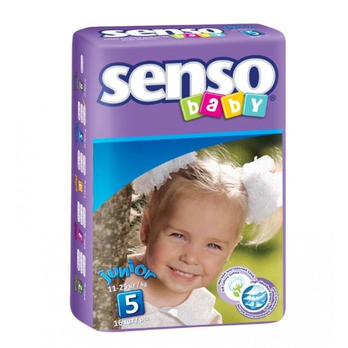 Senso Baby ���������� ����� (11-25 ��) 16 ��.