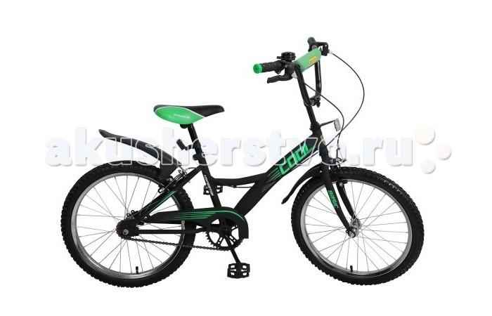 Велосипед двухколесный Navigator Basic Cool 20 Kite
