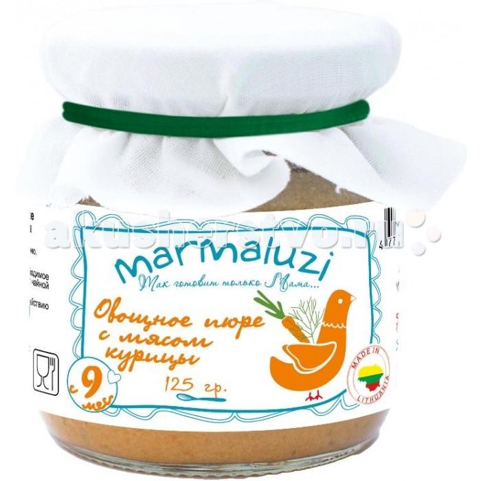 Marmaluzi Пюре овощи с мясом курицы с 9 мес. 125 гПюре овощи с мясом курицы с 9 мес. 125 гMarmaluzi Пюре овощи с мясом курицы - это вкусное сытное пюре идеально сбалансировано для питания детей с 9 месяцев.   Пюре из куриной грудки и натуральных овощей, выращенных в экологически-чистых Литовских фермерских хозяйствах, обладает очень нежной консистенцией и приятным вкусом, а кроме того - очень сытное.  Особенности: 100% натуральный продукт  без ароматизаторов, красителей и консервантов - без глютена  без добавления соли, крахмала, сахара  без ГМО  продукт готов к употреблению  рекомендуется начинать кормление с 1 чайной ложки, постепенно увеличивая к 12 месяцам до 100 г в день   Состав: овощи 58% (картофель 34%, морковь 23%, капуста 1%) филе куриное 12%, вода, рапсовое масло 1.3%, укроп.<br>