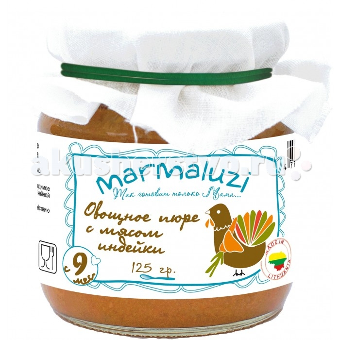 Marmaluzi ���� ����� � ����� ������� � 9 ���. 125 �