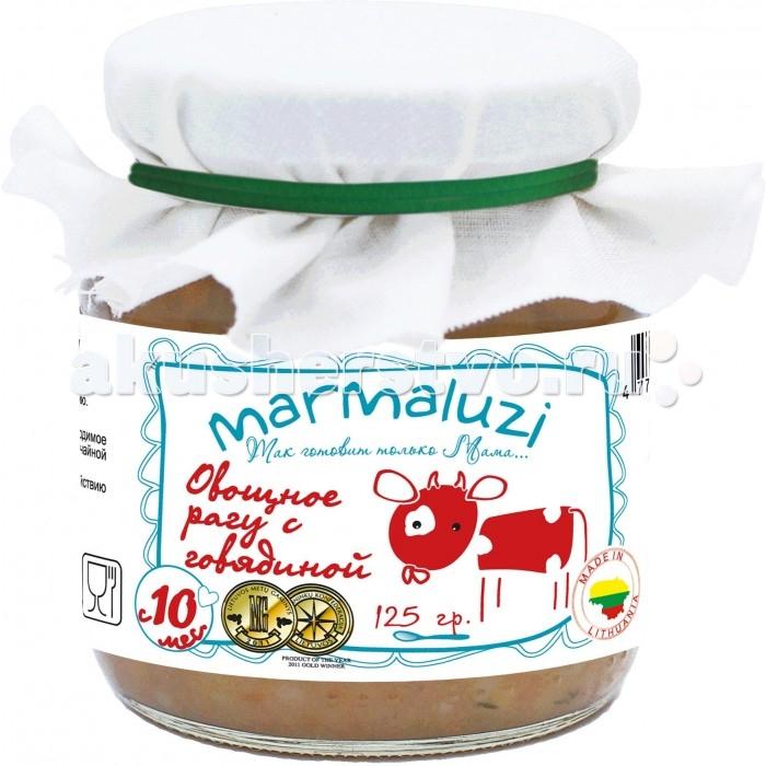 Marmaluzi Пюре овощное рагу с говядиной с 10 мес. 125 гПюре овощное рагу с говядиной с 10 мес. 125 гMarmaluzi Пюре овощное рагу с говядиной содержит отдельные целые кусочки говядины и рекомендуется для детей с 10 месяцев, когда малыш уже учится самостоятельно жевать.   Овощи, входящие в состав рагу выращены в экологически-чистых Литовских фермерских хозяйствах.  Особенности: 100% натуральный продукт  без ароматизаторов, красителей и консервантов - без глютена  без добавления соли, крахмала, сахара  без ГМО  продукт готов к употреблению  рекомендуется начинать кормление с 1 чайной ложки, постепенно увеличивая к 12 месяцам до 100 г в день  Состав: овощи 53% (картофель 33%, морковь 19%, капуста 1%) вода, говядинa 12%, рапсовое масло 1.3%, укроп, петрушка.<br>