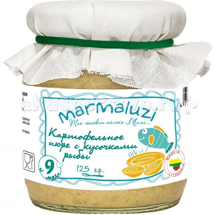 Marmaluzi Пюре картофельное с кусочками рыбы с 9 мес. 125 гПюре картофельное с кусочками рыбы с 9 мес. 125 гMarmaluzi Пюре картофельное с кусочками рыбы готовится из отборного картофеля и филе атлантической трески со сливками, сливочным маслом, молоком и укропом.   Рыба – это очень ценный продукт для ребенка, она содержит высококачественные белки, жирные кислоты Омега-3, витамины и минеральные вещества.   Пюре обладает нежным вкусом и ароматом.   Особенности: 100% натуральный продукт  без ароматизаторов, красителей и консервантов - без глютена  без добавления соли, крахмала, сахара  без ГМО  продукт готов к употреблению  рекомендуется начинать кормление с 1 чайной ложки, постепенно увеличивая к 12 месяцам до 100 г в день   Состав: картофель 45%, вода, молоко 15%, филе морской трески 10%, сливки 3%, сливочное масло 1,5%, укроп.<br>
