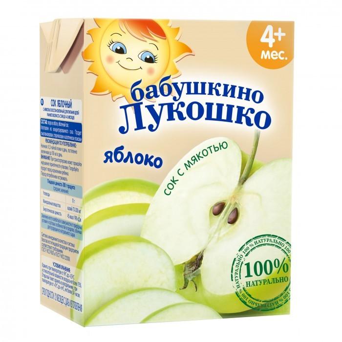 Бабушкино лукошко Сок яблочный с мякотью 200 мл с 4х мес. (тетра пак)Сок яблочный с мякотью 200 мл с 4х мес. (тетра пак)Сок с мякотью Бабушкино Лукошко Яблоко производится из краснодарских яблок. Яблочный сок с мякотью улучшает работу кишечника, полезен для кожи, волос, зрения малыша.  Способствует дополнительному очищению организма от шлаков и токсинов.  Фруктовый яблочный сок с мякотью специально создан для детей в возрасте от 4 месяцев для первого прикорма вашего малыша. В яблоке содержится очень много витаминов, которые очень полезны для растущего организма ребенка.  Состав: пюре из яблок, яблочный сок. Пищевая ценность: В 100 г продукта: углеводы - 11,3 г; минеральные вещества: калий - 183-200 мг, энергетическая ценность - 45 ккал.  Размер упаковки: 6.2х4.1х8.3 см<br>