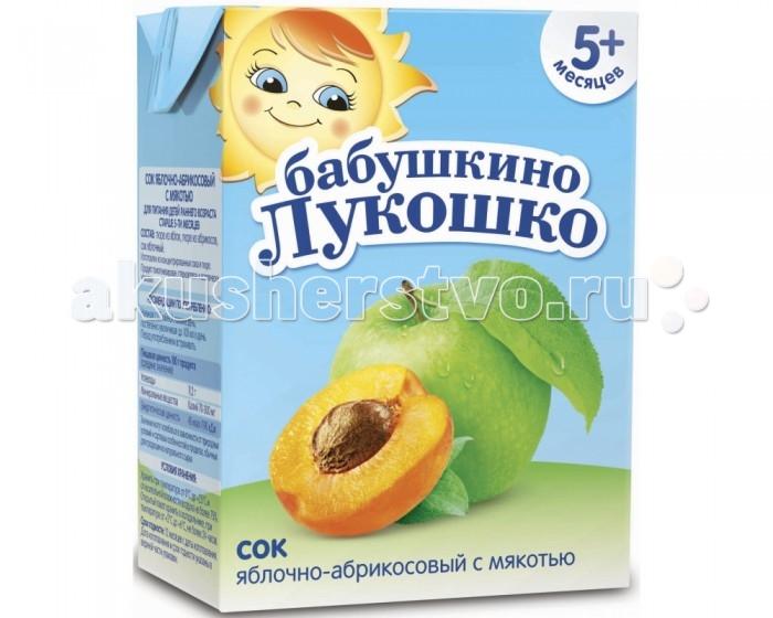 Бабушкино лукошко Сок яблочно-абрикосовый с мякотью 200 мл с 5 мес. (тетра пак)Сок яблочно-абрикосовый с мякотью 200 мл с 5 мес. (тетра пак)Сок с мякотью Бабушкино лукошко Яблоко и абрикос.  Пектиновые вещества, которыми богаты яблоки, действуют как адсорбенты и очищают организм от шлаков. А мякоть абрикоса богата калием, который укрепляет сердечную мышцу и помогает выводить лишнюю жидкость из тканей.   Яблочно-абрикосовый сок содержит большое количество фосфора и магния, и поэтому улучшает память и повышает работоспособность, оказывают положительное действие на сосуды мозга и благотворно влияет на работу желудка.  Состав: пюре из яблок, пюре из абрикосов, сок яблочный.<br>