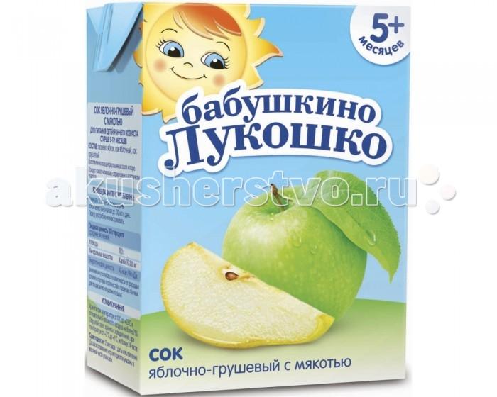 Бабушкино лукошко Сок яблочно-грушевый с мякотью с 5 мес. 200 мл (тетра пак)
