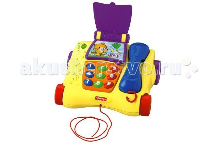 Fisher Price ������ � ����� ������ ������� (���/����)