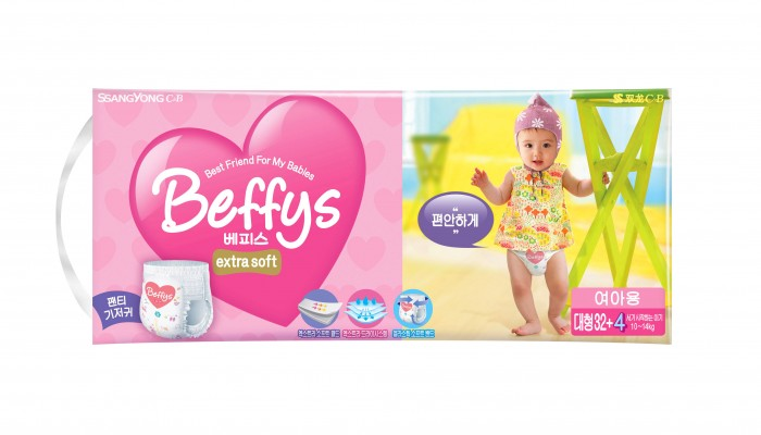 Beffy's ����������-������� ��� ������� extra soft L (10-14 ��) 36 ��.