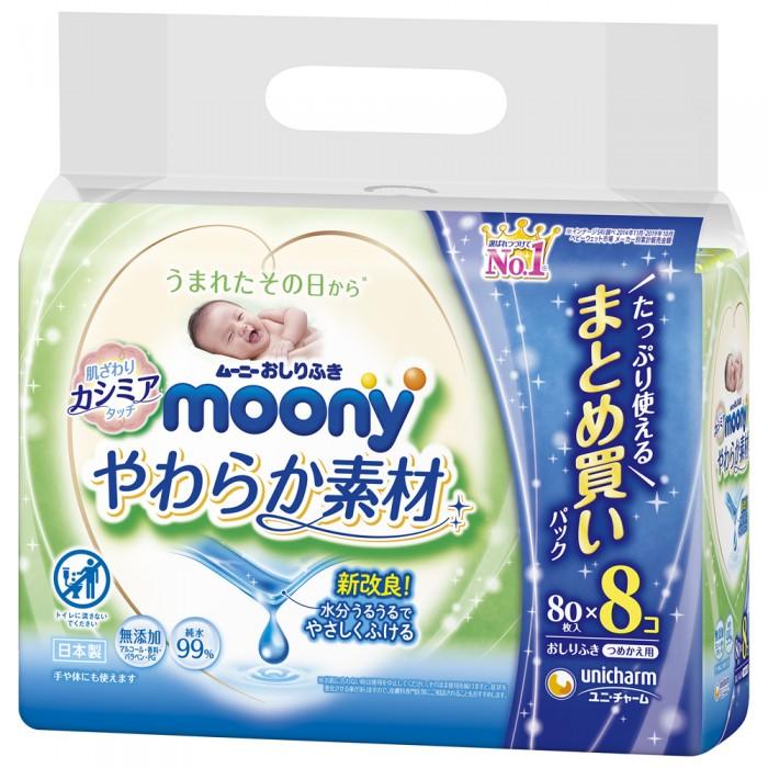 Moony �������� ������� ��� ������� 80 ��.