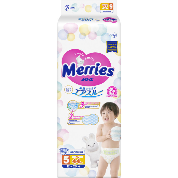 Merries ���������� XL (12-20 ��) 44 ��.