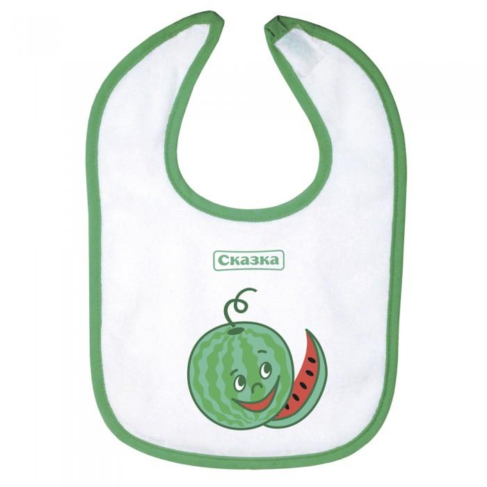 Нагрудник Сказка на липучке 119х160 ммна липучке 119х160 ммНагрудник Сказка на липучке 119х160 мм  Нагрудник защищает одежду ребёнка во время еды.   Изготовлен из махровой ткани (хлопок с добавлением полиэстера) и мягкой плёнки.  Стирать при температуре 40°С (можно в стиральной машине).   Размер 12х16 см Материал: 65% хлопок, 35% полиэстер, клеенчатая подложка.  Рисунки в ассортименте.<br>