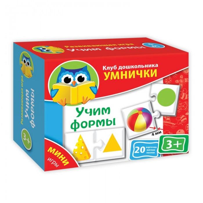 Vladi toys КД УМНИЧКИ Мини-игры Учим формыКД УМНИЧКИ Мини-игры Учим формыКД УМНИЧКИ Мини-игра Учим формы– одна из первых головоломок для самых маленьких, которая помогает малышу запомнить формы.  Игра содержит 20 карточек, которые соединяются пазловыми замками, они отлично держатся и не распадаются. Малышу необходимо, используя логику, подобрать одну к другой. Карточки сделаны из мягкого вспененного материала.  Игра развивает логику, мелкую моторику и расширяет словарный запас.<br>