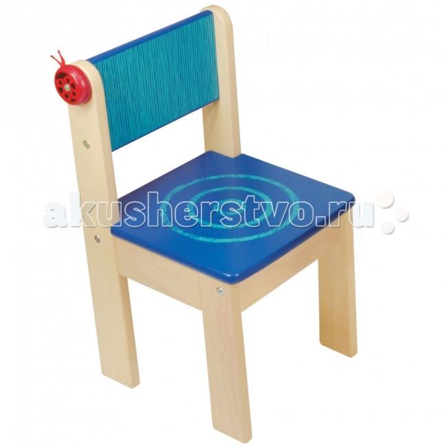 I'm toy Игрушка детский стульчик