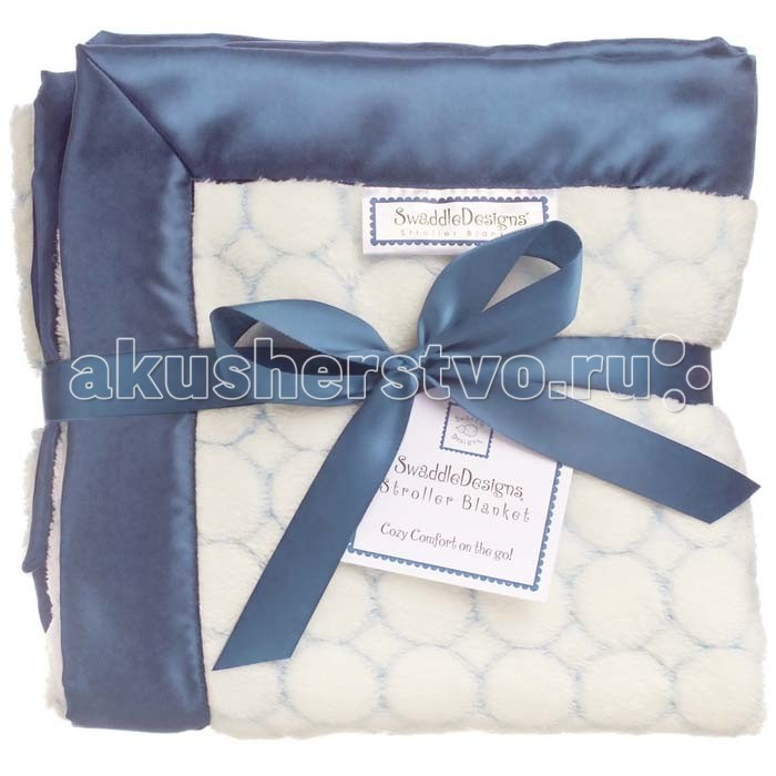 ���� SwaddleDesigns ��� ������������� Stroller Blanket