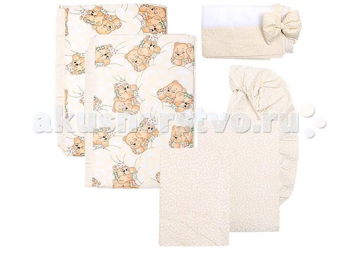 Комплект в кроватку Карапуз 129-КИ (5 предметов)