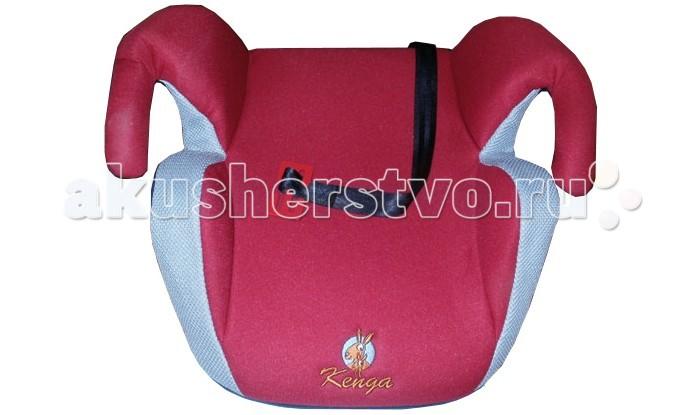 Бустер Kenga LB311LB311Детское автокресло-бустер Kenga LB311 предназначено для перевозки детей от 4 до 12 лет, от 15 до 36 кг (группа 2-3).  Детское автомобильное кресло Kenga LB311 представляет собой легкий и компактный бустер, особенно удобный для ежедневных перевозок ребенка в салоне автомобиля. Относительно недорогой и функциональный аксессуар удачно сочетает в себе высокое качество, безопасность, простоту в обращении.  Детские автомобильные кресла Kenga LB311 изготовлены из ударопоглощающих материалов, имеют прочные ремни безопасности и обеспечивают надежную защиту детей в условиях обычной езды или в чрезвычайной ситуации.  Особенности:  съемную обивку можно стирать в стиральной машине  подлокотники создают дополнительный комфорт ребенку  Благодаря компактным размерам, Kenga LB311 не занимает много места в багажнике, и при необходимости легко устанавливается на заднем сидении автомобиля с фиксацией ребенка штатными ремнями безопасности.  Установка и крепление. Автокресло-бустер Kenga LB311 легко устанавливается на заднем или переднем сидении с фиксацией штатным трехточечным ремнем. Ребенок пристегивается штатными ремнями безопасности.  Безопасность. Все модели автомобильных кресел протестированы и сертифицированы в Нидерландах на соответствие стандартам Европейского Союза ECE R44/04, имеют сертификаты ГОСТ-Р и СЭЗ. Предприятие- изготовитель сертифицировано по стандарту ISO9001.<br>